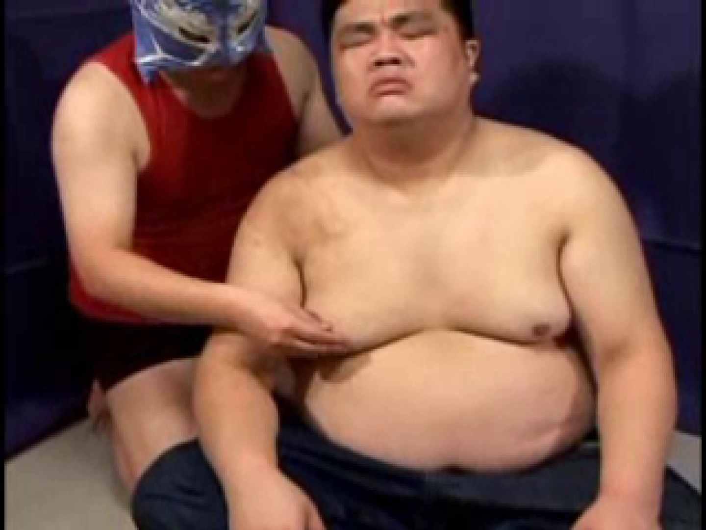 太っちょ縛ってボンレスファック! 手コキ ゲイエロビデオ画像 47pic 26
