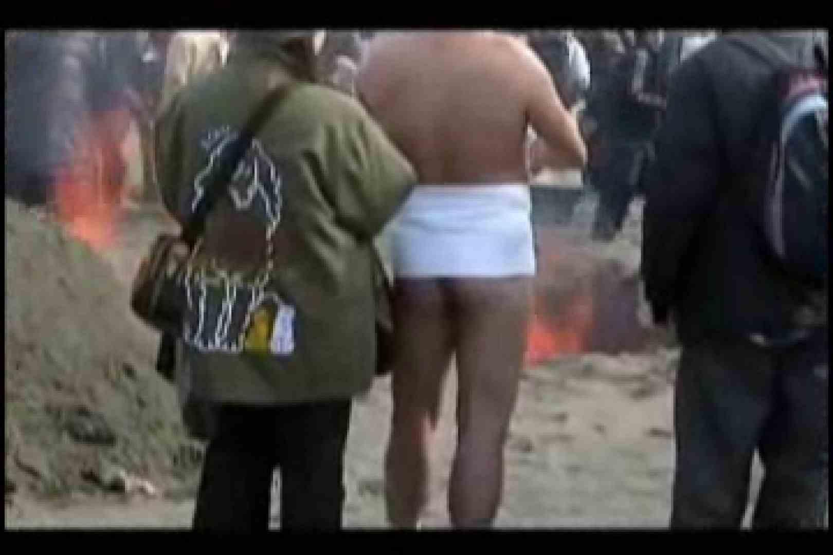 陰間茶屋 男児祭り VOL.1 男どうし   複数セフレプレイ ゲイ無料無修正画像 76pic 16
