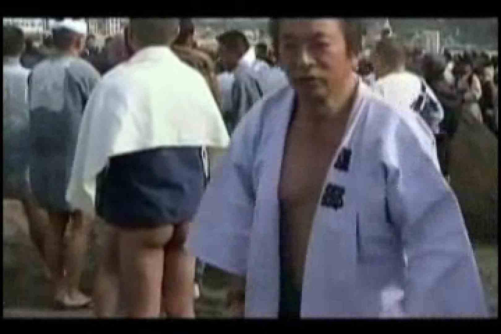 陰間茶屋 男児祭り VOL.1 野外露出動画 ゲイ丸見え画像 76pic 20