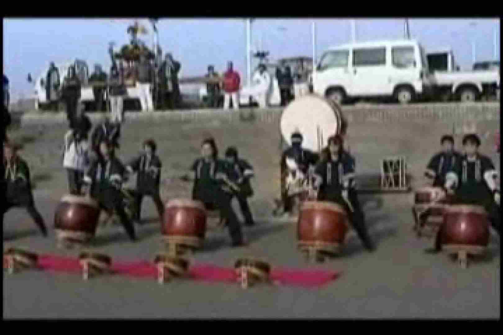 陰間茶屋 男児祭り VOL.1 野外露出動画 ゲイ丸見え画像 76pic 26