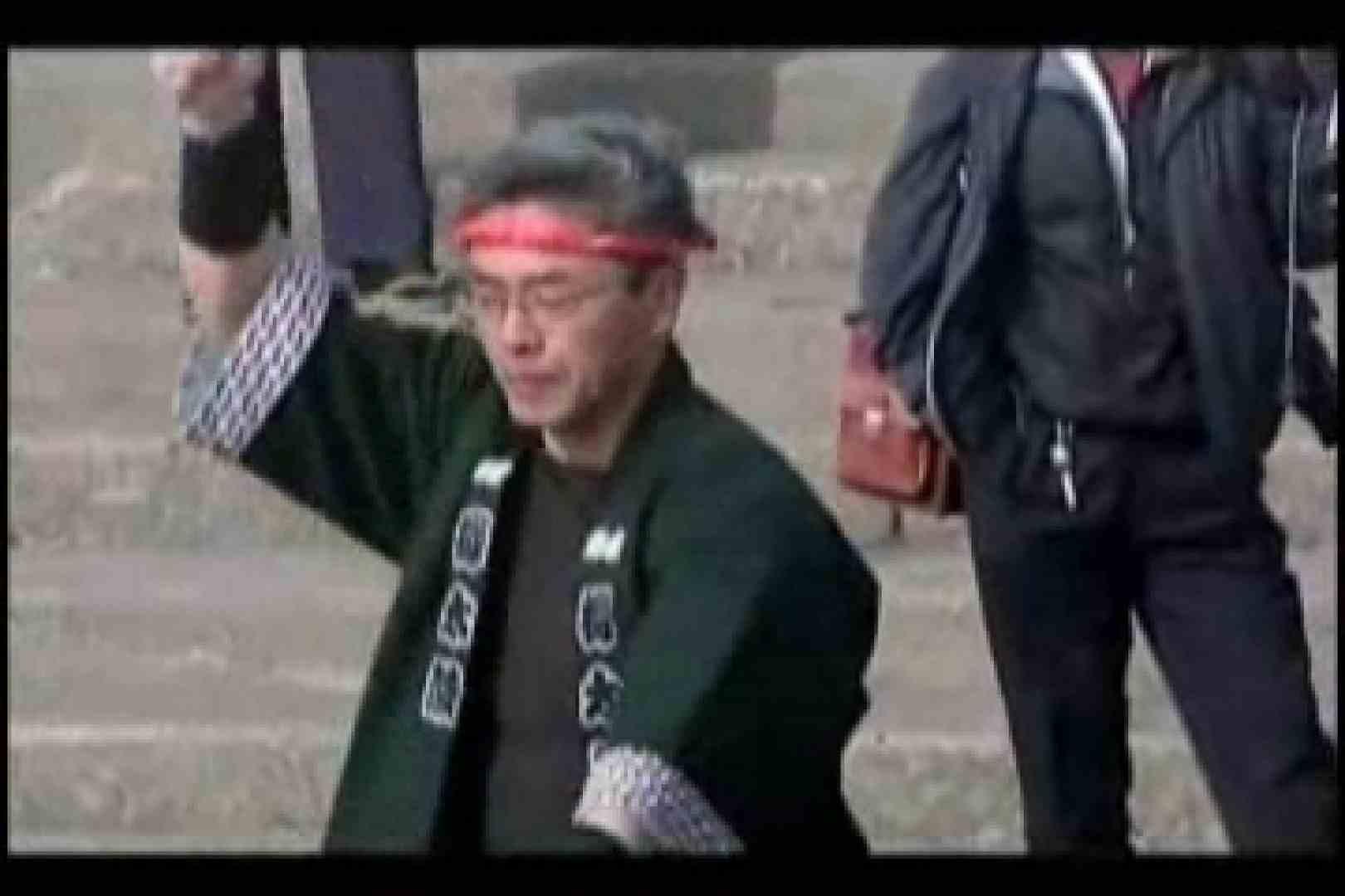 陰間茶屋 男児祭り VOL.1 男どうし ゲイ無料無修正画像 76pic 42