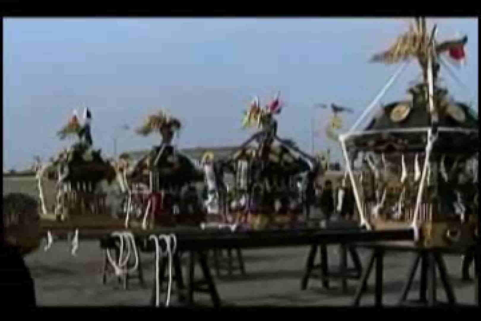 陰間茶屋 男児祭り VOL.1 男どうし ゲイ無料無修正画像 76pic 45