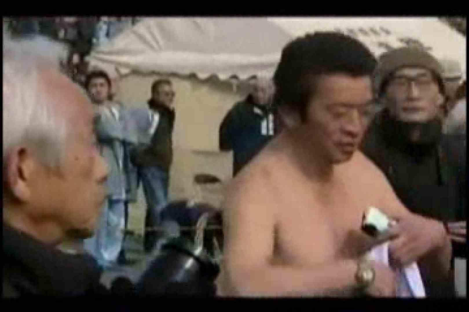陰間茶屋 男児祭り VOL.1 男どうし ゲイ無料無修正画像 76pic 51