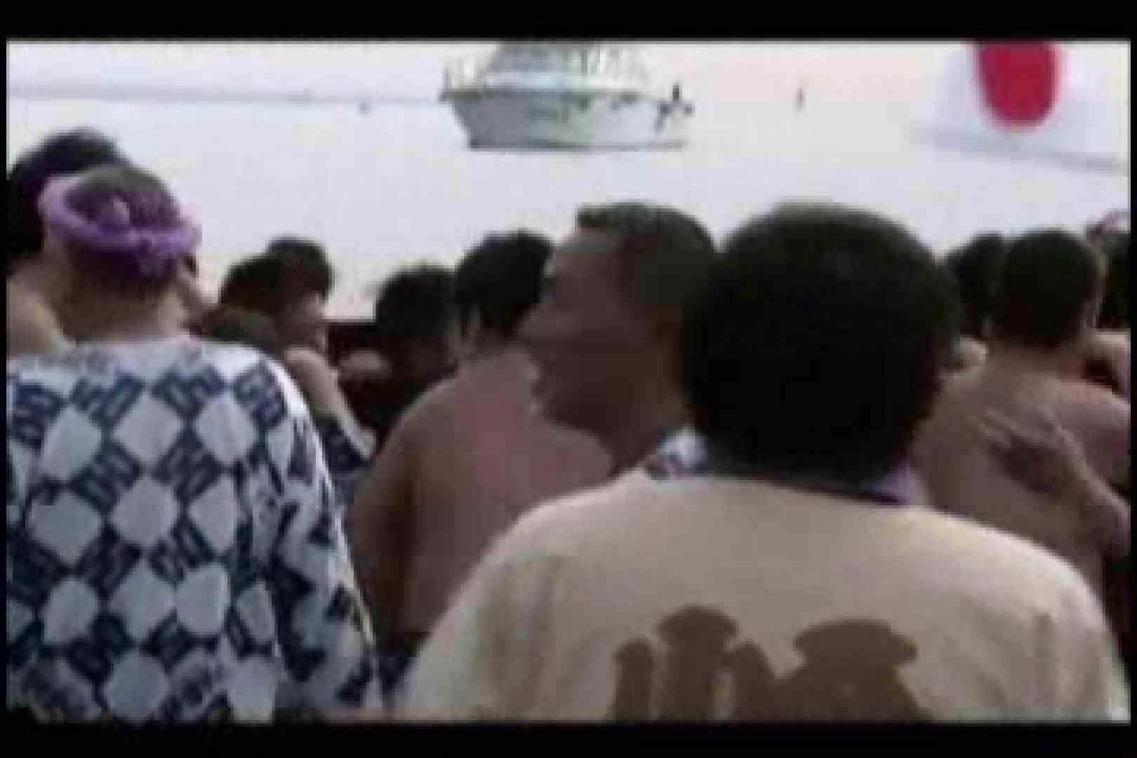陰間茶屋 男児祭り VOL.2 野外露出動画 | 複数セフレプレイ ゲイ素人エロ画像 88pic 36