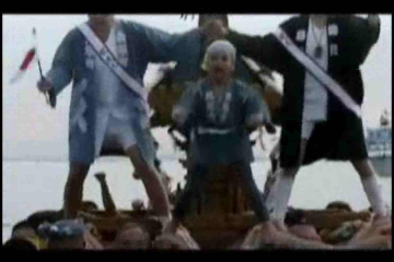 陰間茶屋 男児祭り VOL.2 ペニス動画 ゲイエロ動画 88pic 39