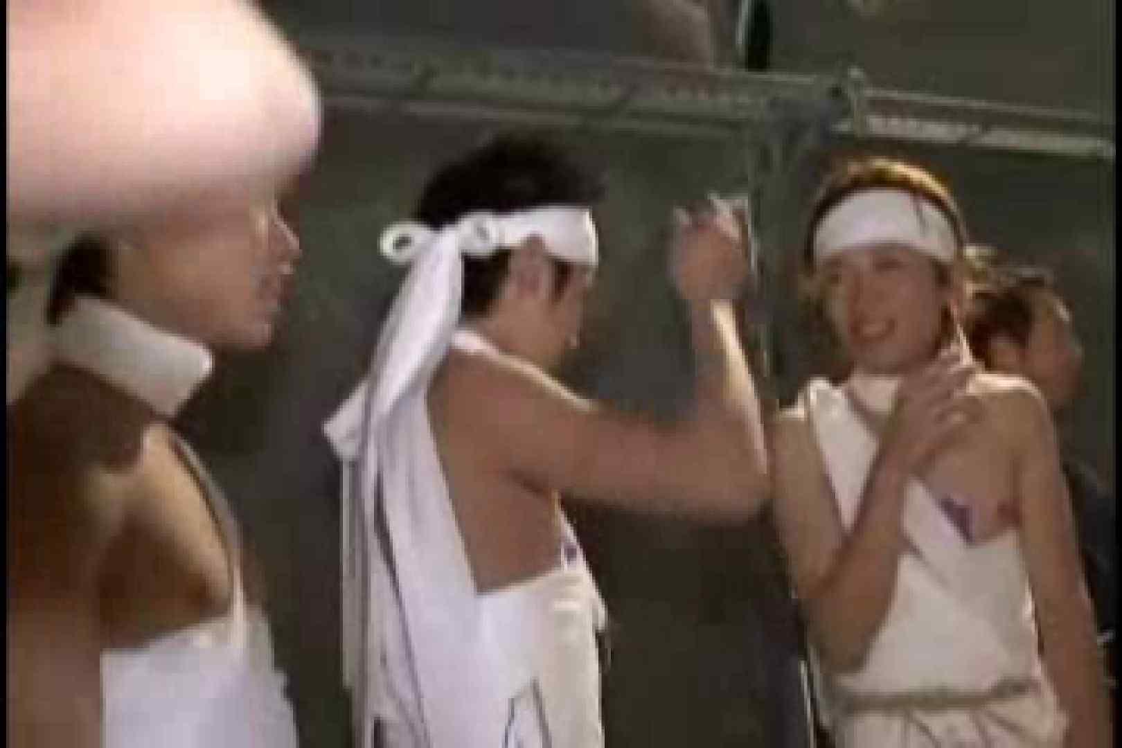 陰間茶屋 男児祭り VOL.7 男どうし | 野外露出動画 ゲイ無料無修正画像 110pic 43
