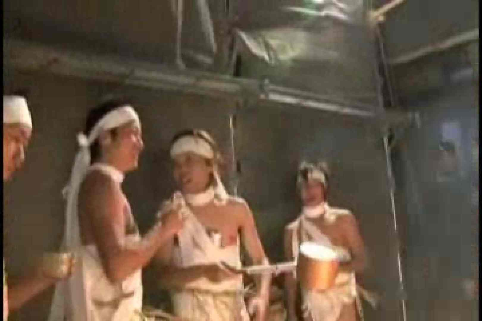 陰間茶屋 男児祭り VOL.7 男どうし | 野外露出動画 ゲイ無料無修正画像 110pic 59
