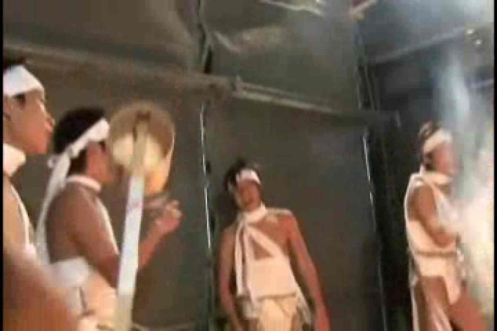 陰間茶屋 男児祭り VOL.7 男どうし | 野外露出動画 ゲイ無料無修正画像 110pic 63