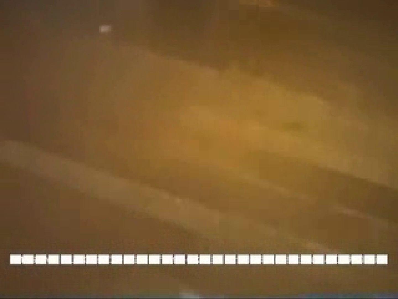 ノンケラガーメンズの裏バイト トライtheオナニーvol.6 ノンケ一筋 ゲイ丸見え画像 103pic 94