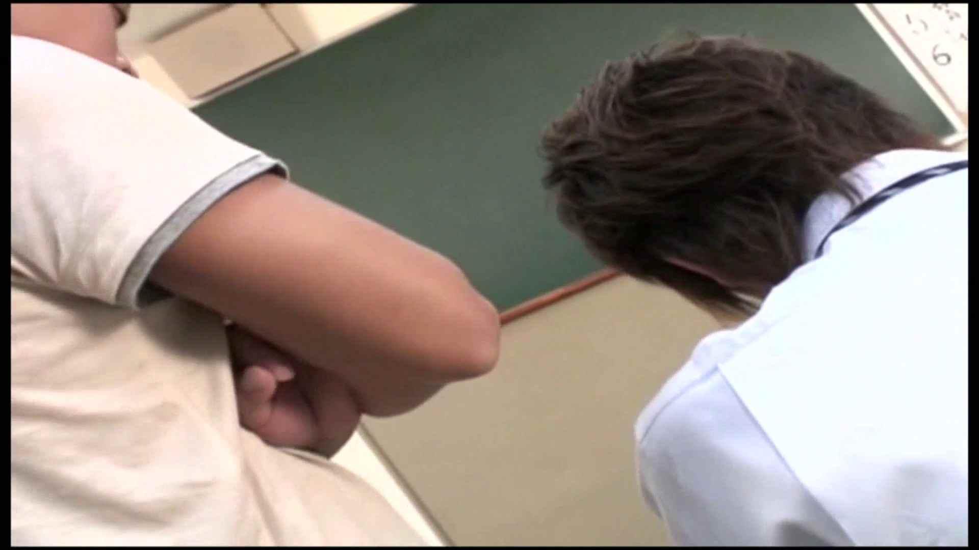 課外授業!居残り組は秘密の補習前編 エロ特集 ゲイセックス画像 101pic 4