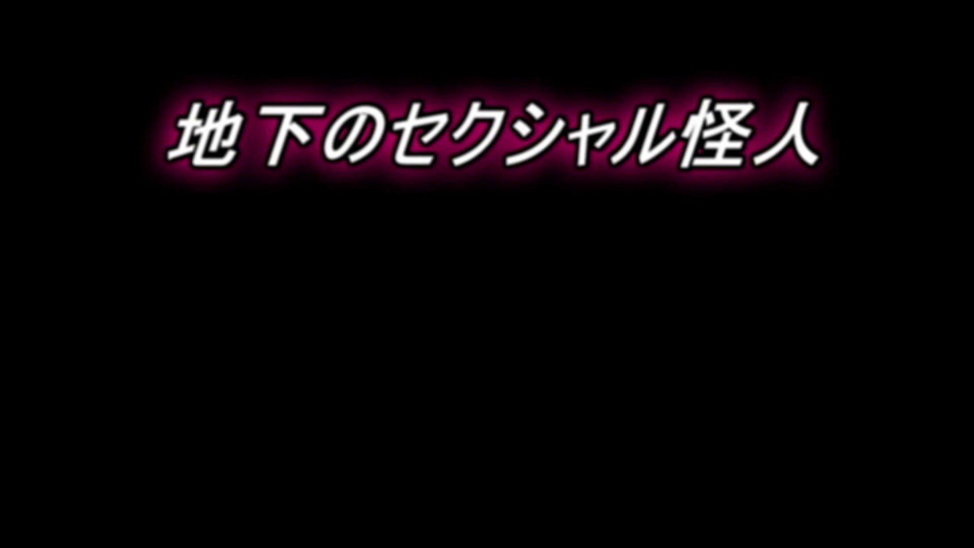 乱交!絡み合う男達! フェラ天国 ゲイセックス画像 58pic 2