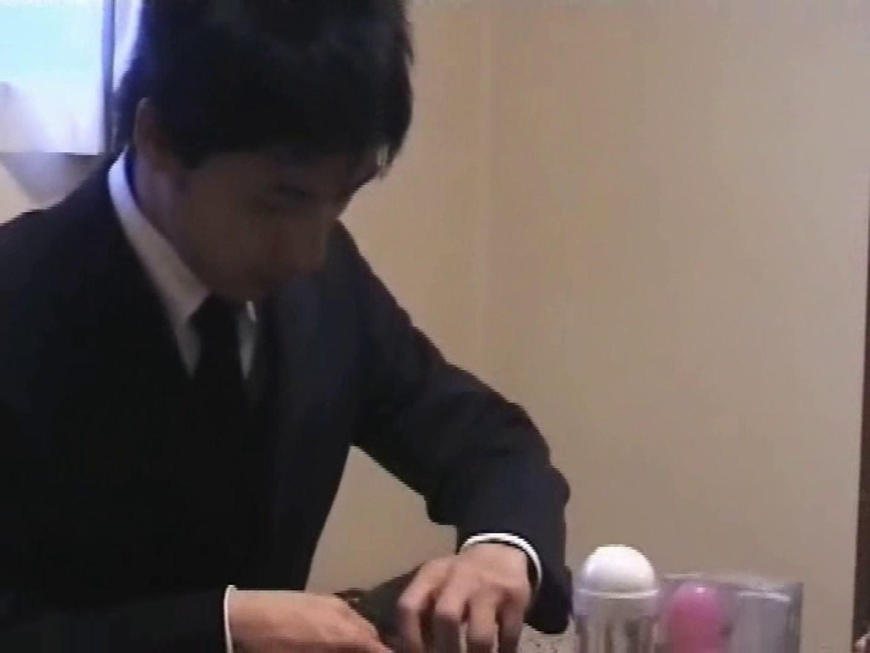 リーマンショック!!~もっこり大作戦~ VOL.04 ディープキス 男同士動画 76pic 32
