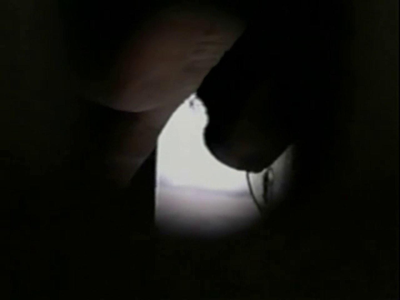 盗撮 運転手さんの「おちんちん」01 無修正 ゲイ丸見え画像 62pic 2