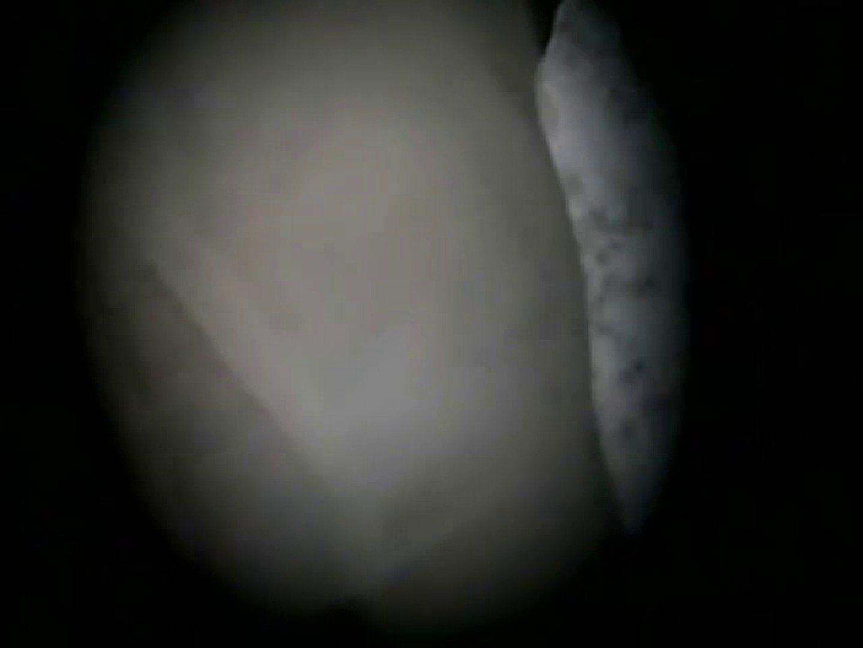 盗撮 運転手さんの「おちんちん」01 無修正 ゲイ丸見え画像 62pic 6