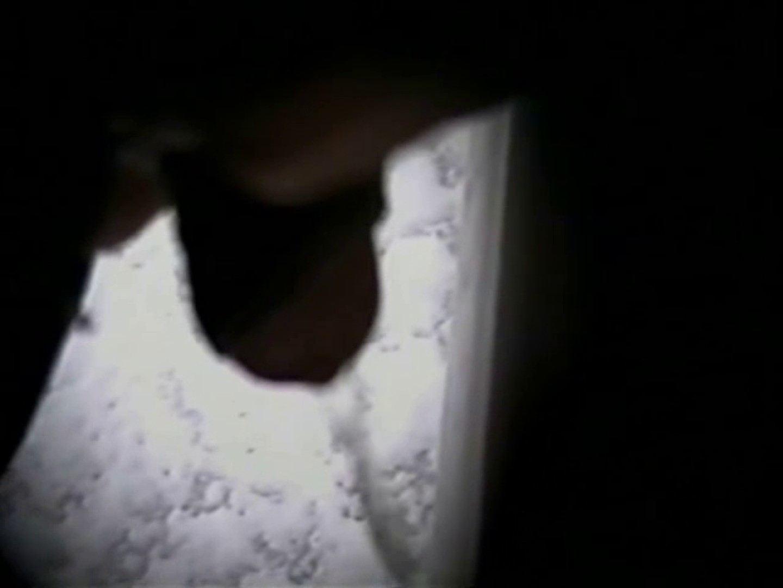盗撮 運転手さんの「おちんちん」01 無修正 ゲイ丸見え画像 62pic 14