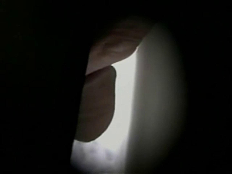 盗撮 運転手さんの「おちんちん」01 隠撮 | 盗撮 ゲイAV 62pic 49