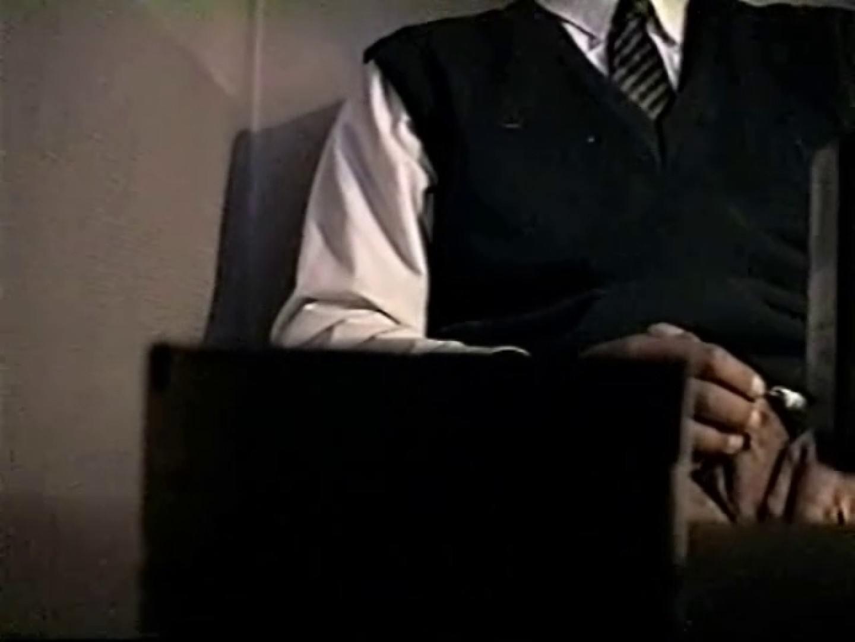 覗き見!リーマンのプライベートタイム!01 無修正 男同士動画 100pic 21
