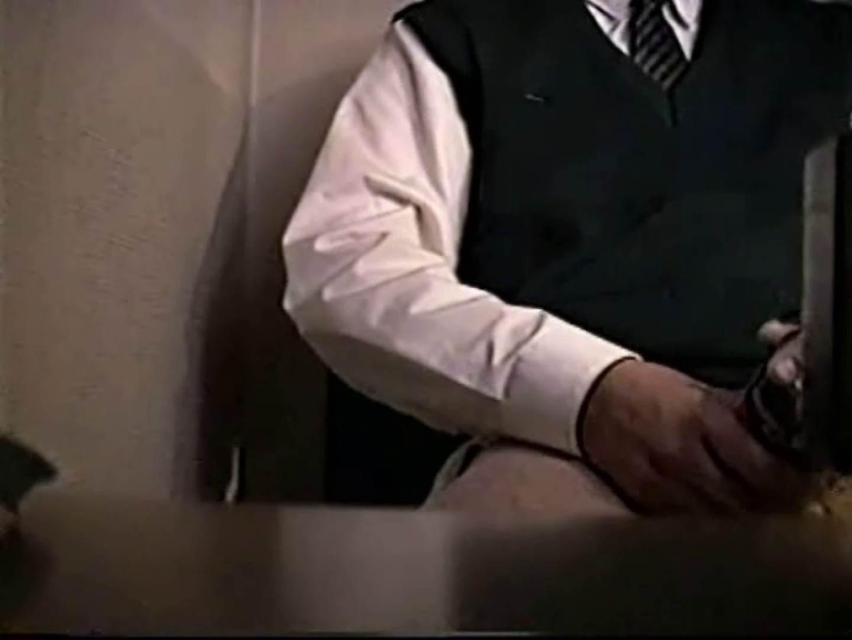 覗き見!リーマンのプライベートタイム!01 隠撮   覗き見 ゲイAV 100pic 31