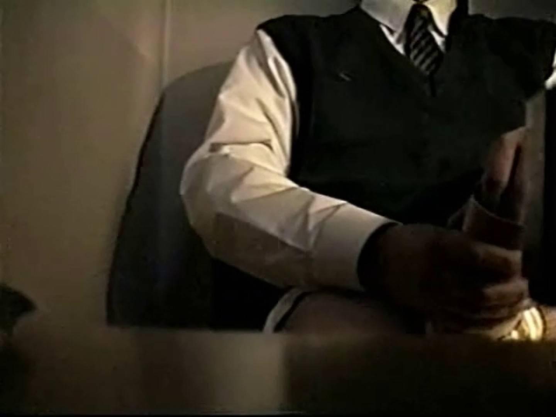 覗き見!リーマンのプライベートタイム!01 オナニー ゲイ無料エロ画像 100pic 68