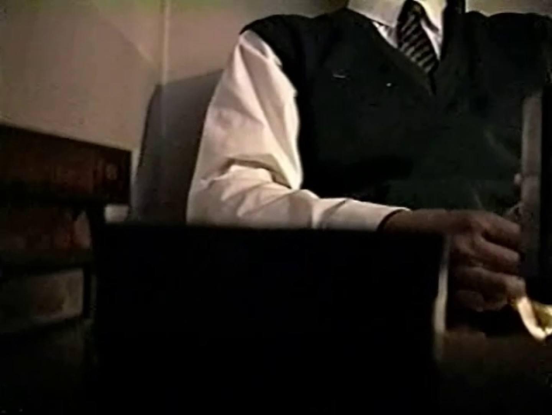 覗き見!リーマンのプライベートタイム!01 オナニー ゲイ無料エロ画像 100pic 98
