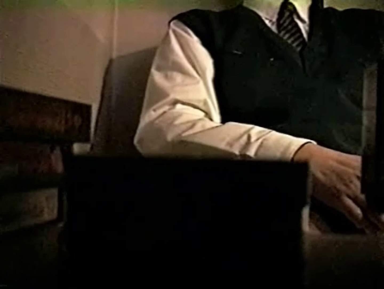 覗き見!リーマンのプライベートタイム!01 無修正 男同士動画 100pic 99