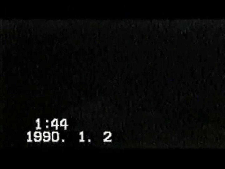 覗き見!リーマンのプライベートタイム!02 ノンケ一筋 ゲイアダルト画像 84pic 6