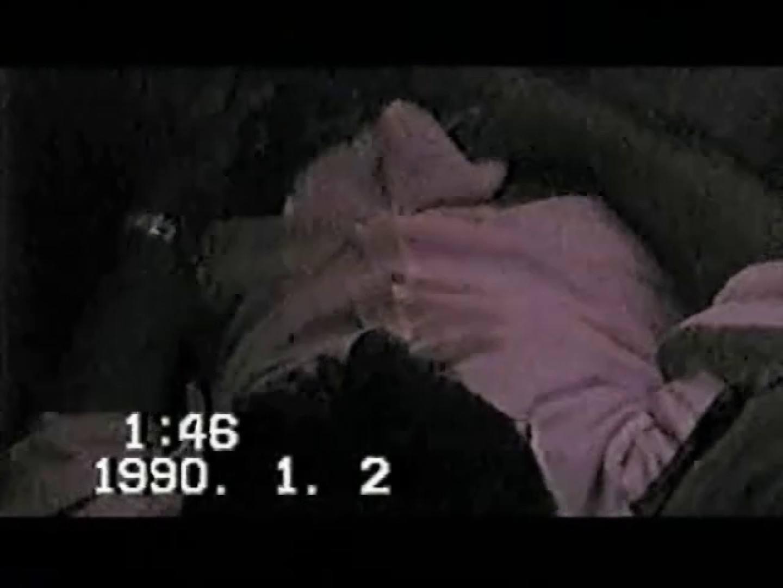 覗き見!リーマンのプライベートタイム!02 オナニー ゲイモロ画像 84pic 8
