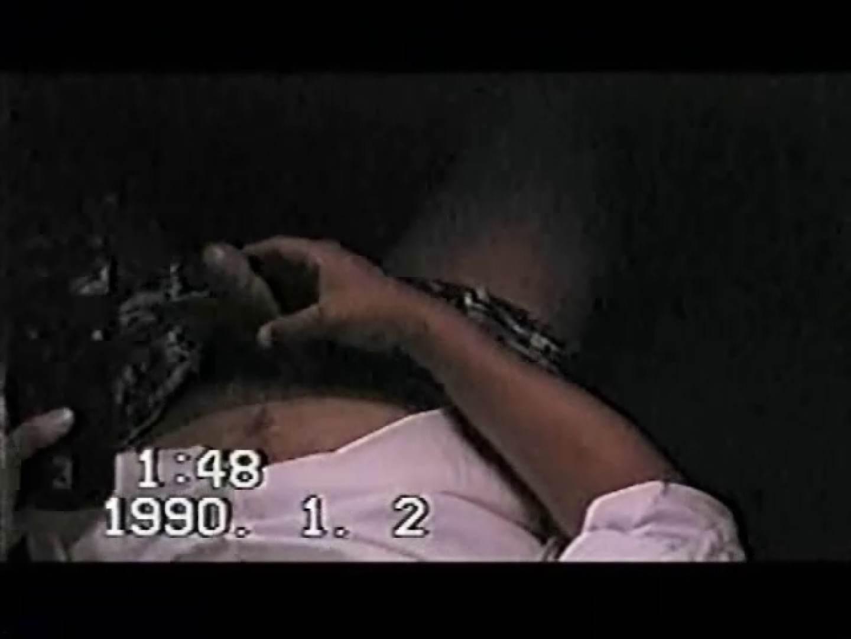 覗き見!リーマンのプライベートタイム!02 ノンケ一筋 ゲイアダルト画像 84pic 12