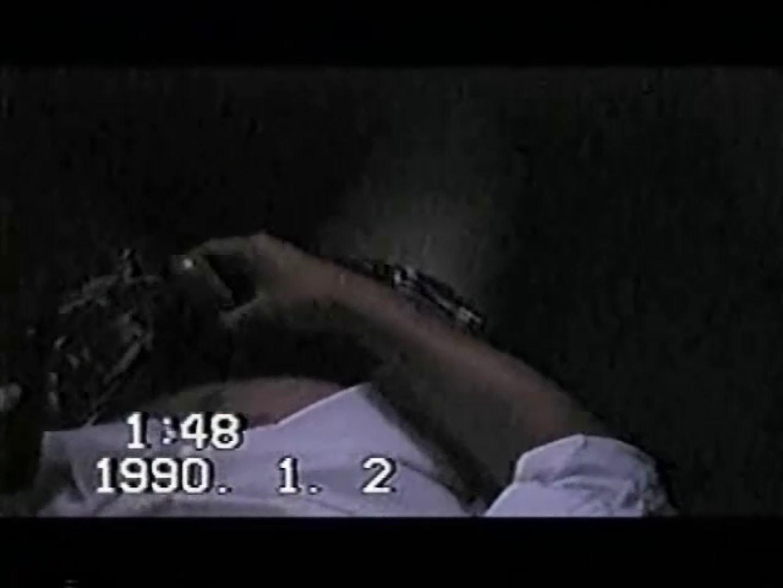 覗き見!リーマンのプライベートタイム!02 ノンケ一筋 | 覗き見 ゲイアダルト画像 84pic 13