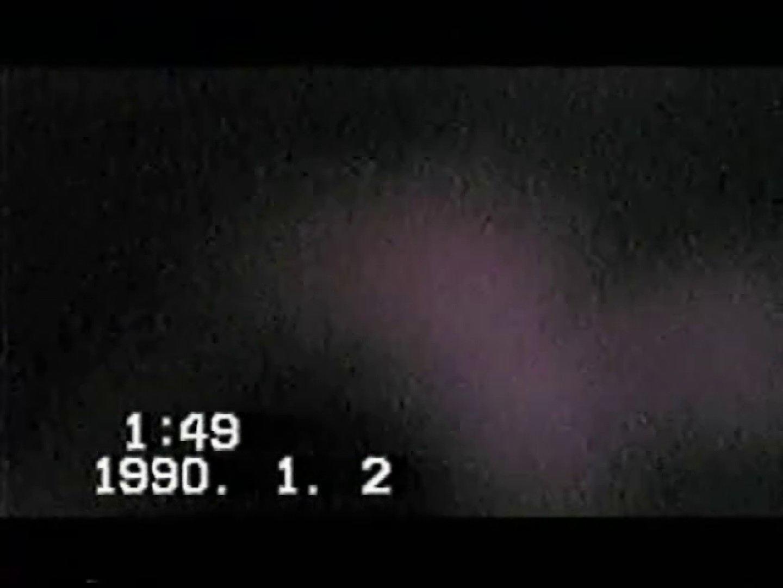 覗き見!リーマンのプライベートタイム!02 無修正 ゲイセックス画像 84pic 15