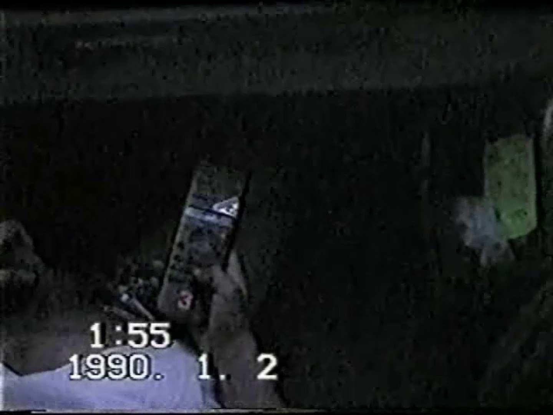 覗き見!リーマンのプライベートタイム!02 ノンケ一筋 | 覗き見 ゲイアダルト画像 84pic 19