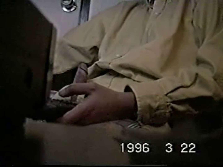 覗き見!リーマンのプライベートタイム!02 隠撮 ゲイ無修正動画画像 84pic 35