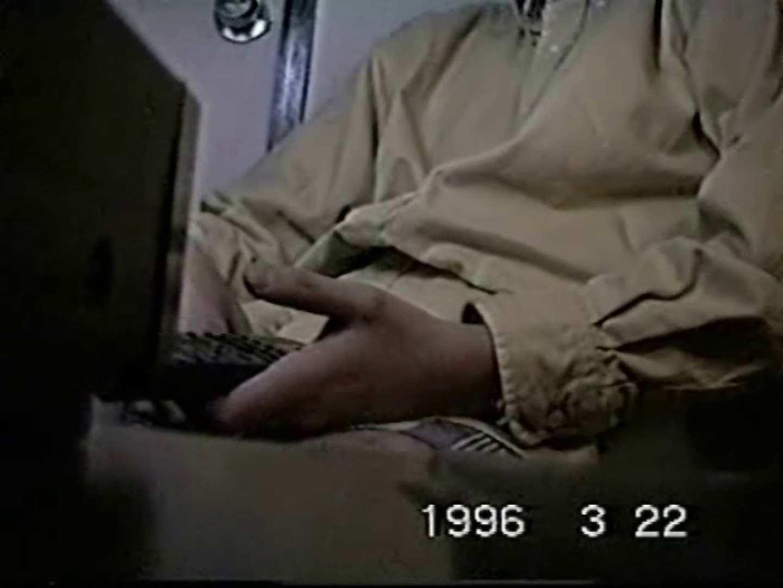 覗き見!リーマンのプライベートタイム!02 ノンケ一筋 ゲイアダルト画像 84pic 42