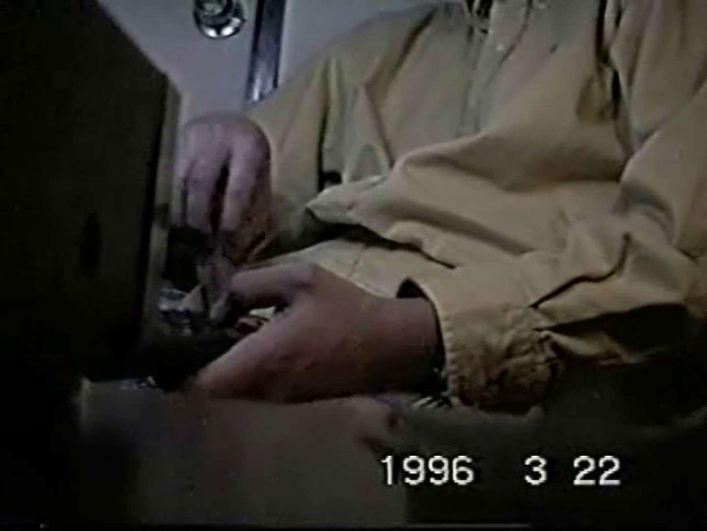 覗き見!リーマンのプライベートタイム!02 ノンケ一筋 ゲイアダルト画像 84pic 48