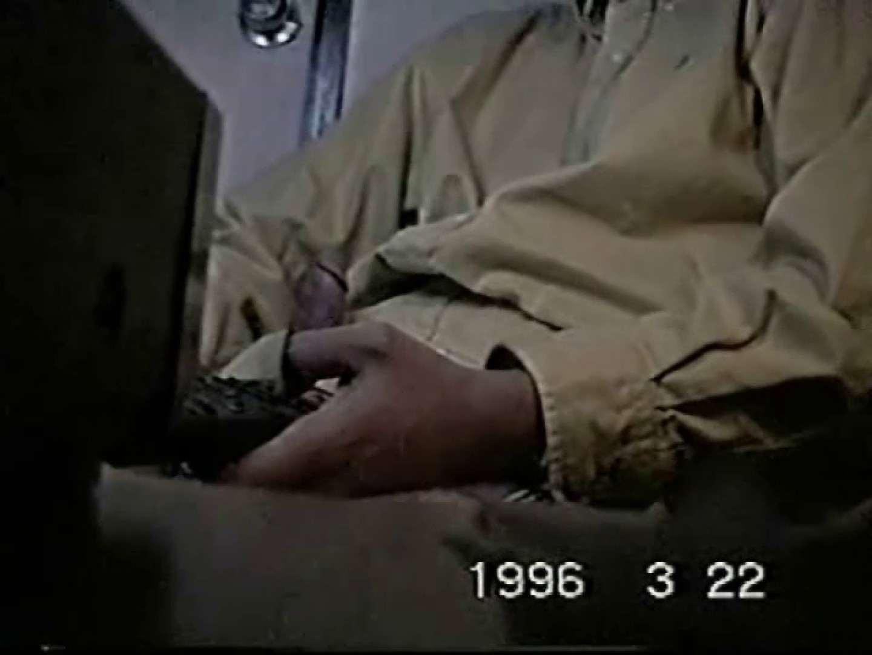 覗き見!リーマンのプライベートタイム!02 隠撮 ゲイ無修正動画画像 84pic 53