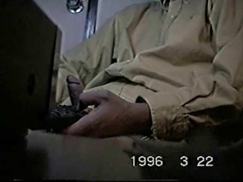 覗き見!リーマンのプライベートタイム!02 ノンケ一筋 ゲイアダルト画像 84pic 54