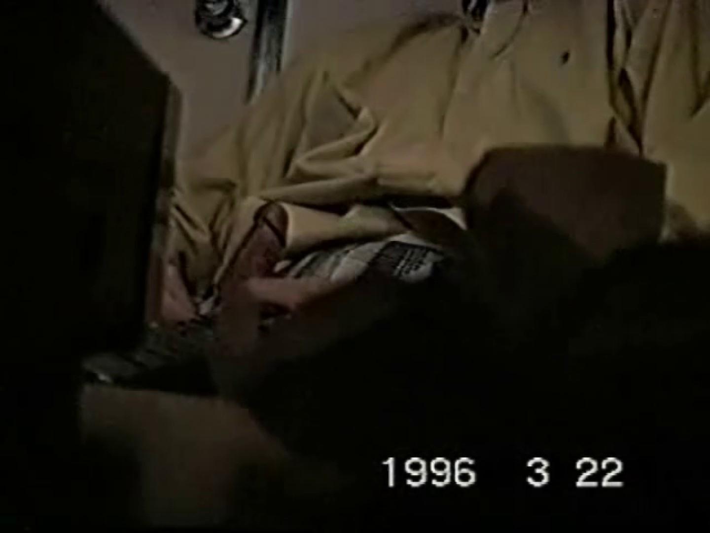 覗き見!リーマンのプライベートタイム!02 玩具 ゲイモロ画像 84pic 58