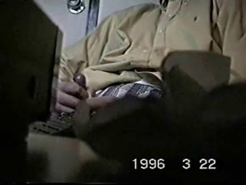 覗き見!リーマンのプライベートタイム!02 ノンケ一筋 ゲイアダルト画像 84pic 60