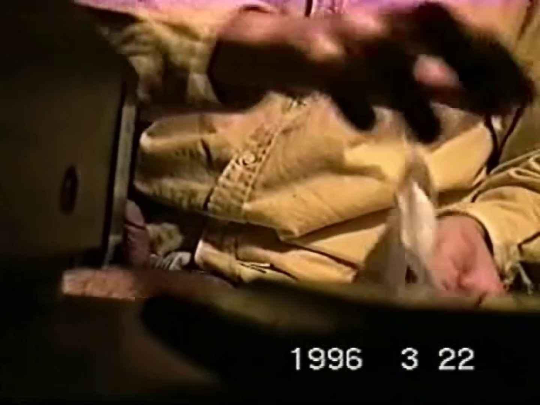 覗き見!リーマンのプライベートタイム!02 玩具 ゲイモロ画像 84pic 82
