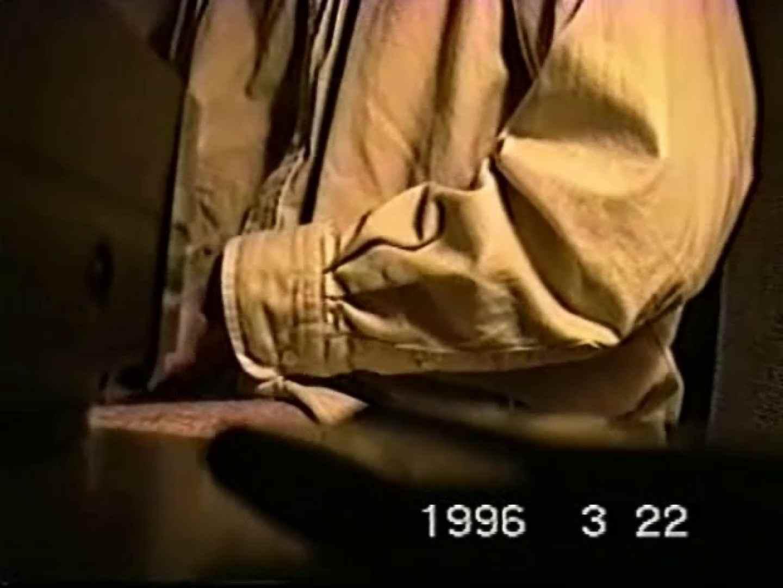 覗き見!リーマンのプライベートタイム!02 隠撮 ゲイ無修正動画画像 84pic 83