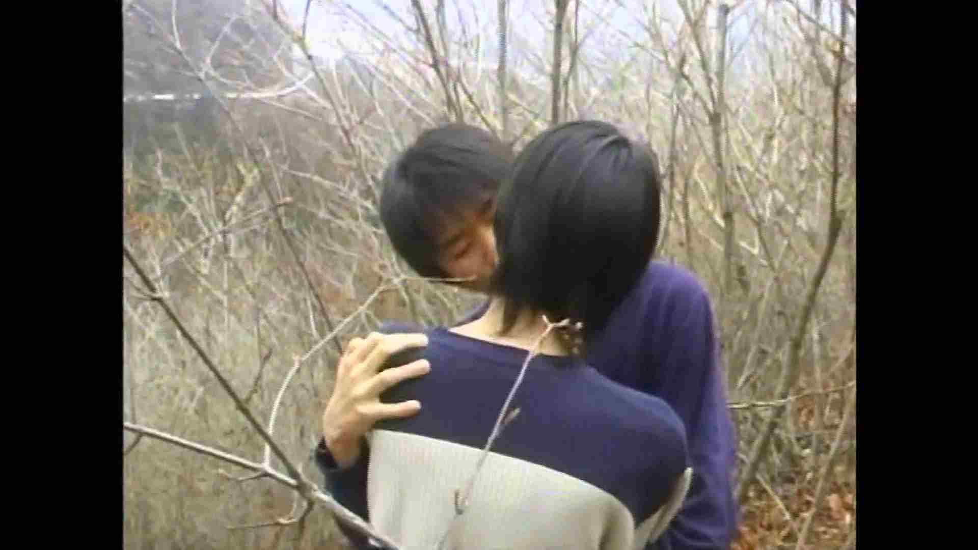 ゲイ アナル|GAYBOY宏のオカズ倉庫Vol.5-1|手コキ