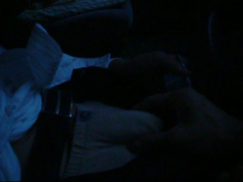 投稿 マコっさんの悪戯日記 File.01 覗き見 ゲイアダルトビデオ画像 69pic 12