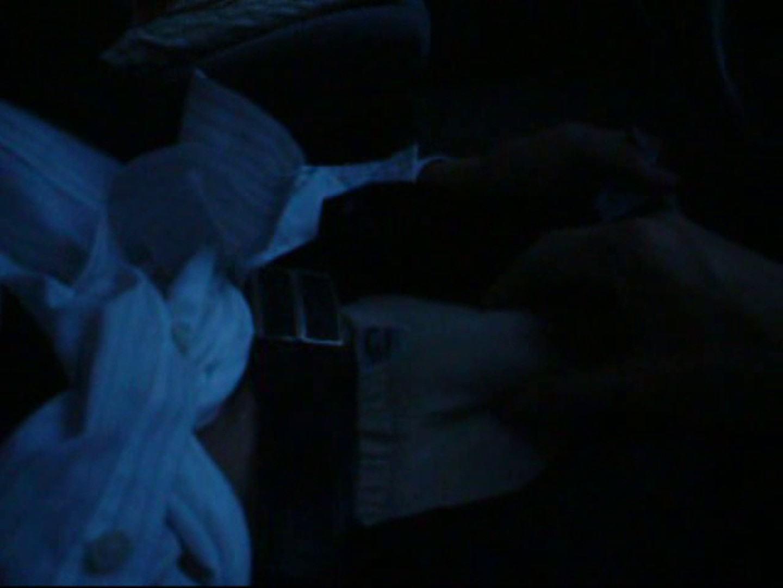 投稿 マコっさんの悪戯日記 File.01 覗き見 ゲイアダルトビデオ画像 69pic 47