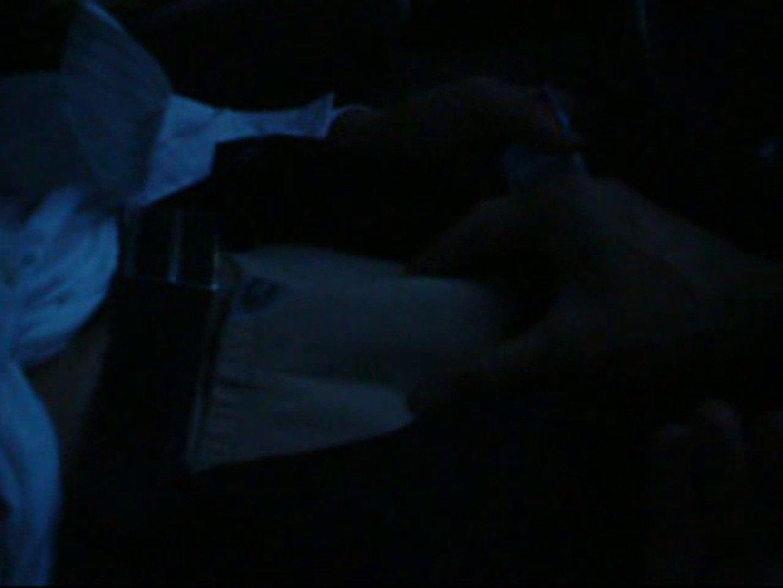 投稿 マコっさんの悪戯日記 File.01 隠撮 男同士動画 69pic 55
