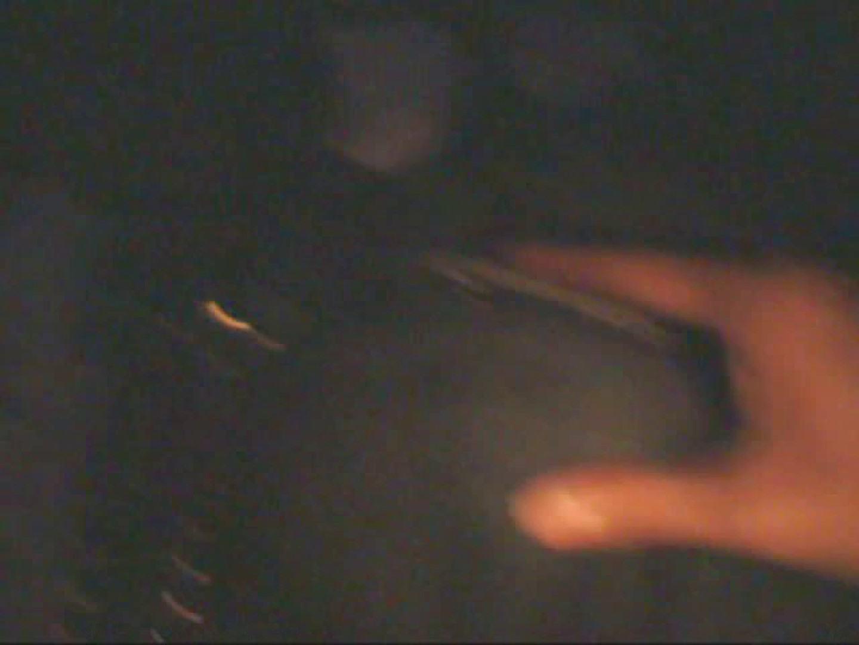 投稿 マコっさんの悪戯日記 File.03 覗き見 ゲイAV画像 49pic 47