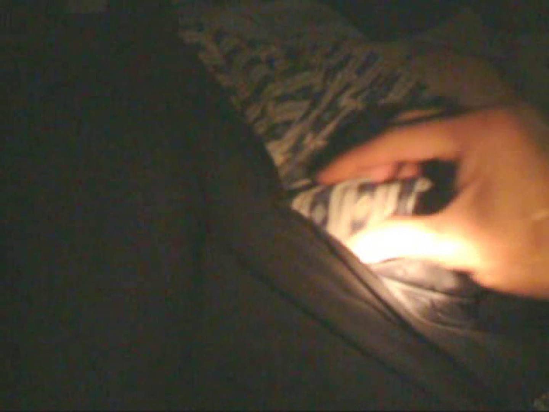 投稿 マコっさんの悪戯日記 File.04 イケメンパラダイス ゲイエロ動画 78pic 45