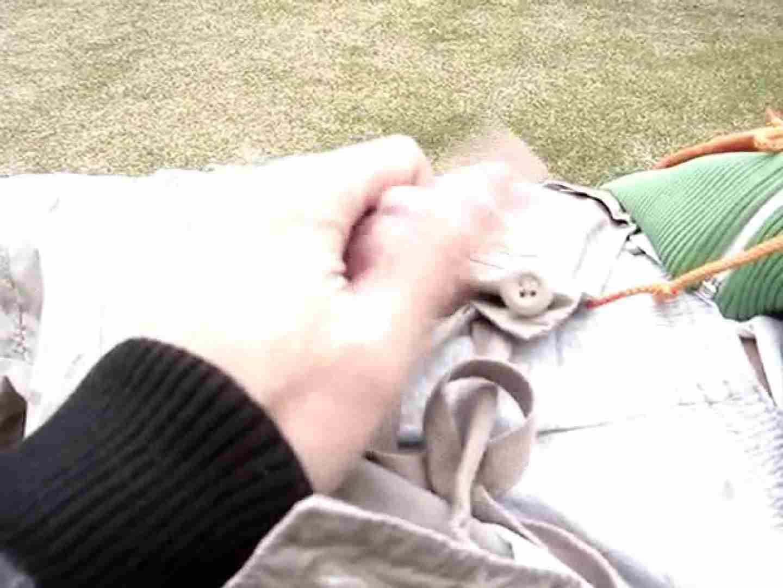投稿 マコっさんの悪戯日記 File.05 手コキ ゲイエロ画像 104pic 9