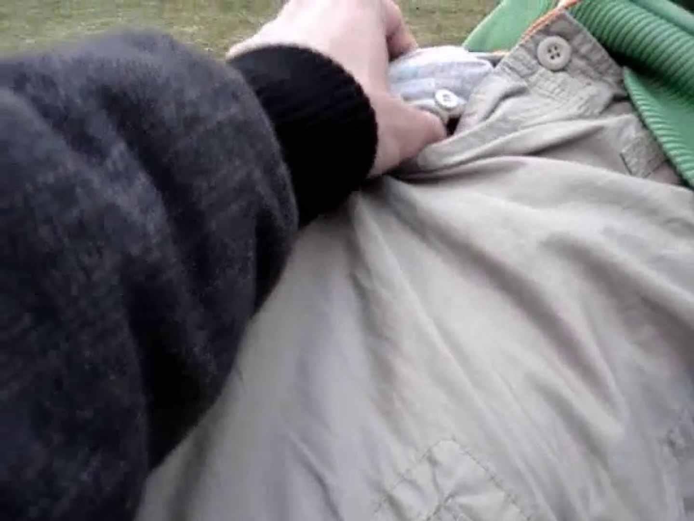 投稿 マコっさんの悪戯日記 File.05 イケメンパラダイス ゲイ丸見え画像 104pic 73