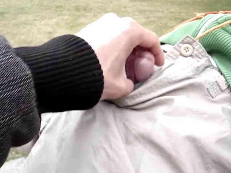 投稿 マコっさんの悪戯日記 File.05 覗き見 ゲイアダルトビデオ画像 104pic 89