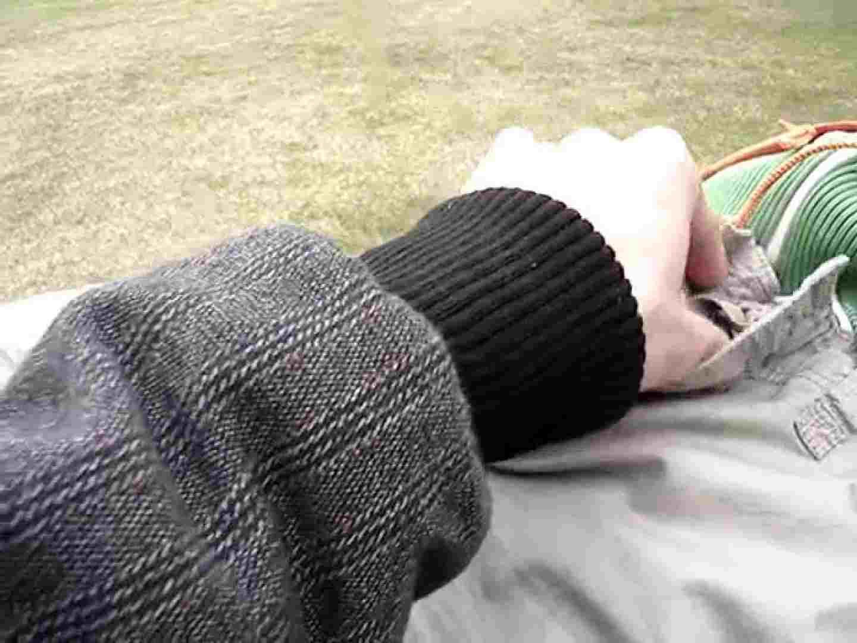 投稿 マコっさんの悪戯日記 File.05 ゲイ悪戯 ゲイ無修正動画画像 104pic 95